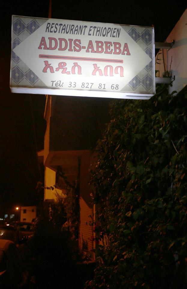 Addis Outside